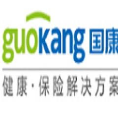 深圳市国康健康管理服务有限公司