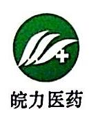 安徽皖力医药科技有限责任公司 最新采购和商业信息