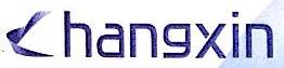 广州航新航空科技股份有限公司 最新采购和商业信息