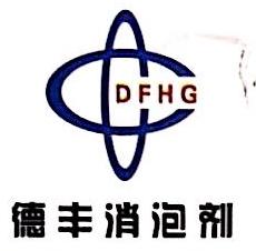 东莞市德丰消泡剂有限公司 最新采购和商业信息