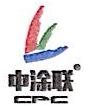 广东亚多利新型建材有限公司