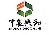 黑龙江兴和生物科技有限公司 最新采购和商业信息