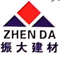 杭州赛马粘胶制品有限公司 最新采购和商业信息