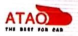 北京勤和秀影商贸有限公司 最新采购和商业信息