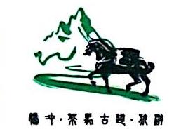 腾冲茶马古道会议服务有限公司 最新采购和商业信息
