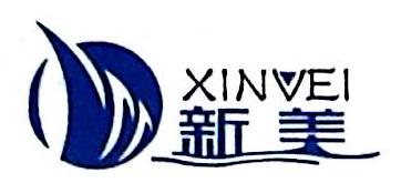 杭州新美商城有限公司