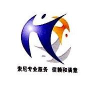 郑州中索电子技术有限公司 最新采购和商业信息
