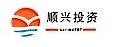 福建省森隆国际贸易有限公司 最新采购和商业信息