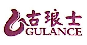 深圳市古琅士贸易有限公司 最新采购和商业信息