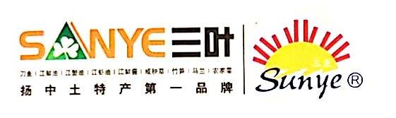 扬中市三叶咸秧草有限公司 最新采购和商业信息