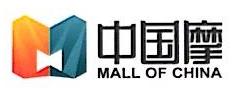 合肥三五中国摩投资控股有限公司 最新采购和商业信息