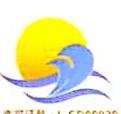汕尾红海湾海洋旅行社有限公司 最新采购和商业信息