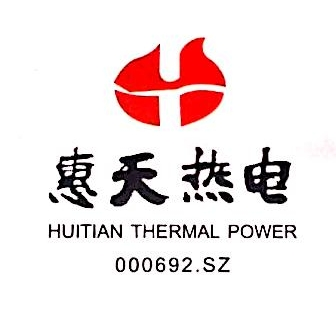 沈阳惠天房地产开发有限公司 最新采购和商业信息