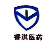 重庆睿淇医药有限公司 最新采购和商业信息