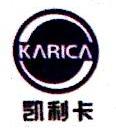 广州乐驾汽车部件有限公司 最新采购和商业信息