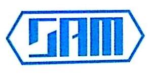 深圳市泰能新材料有限公司 最新采购和商业信息