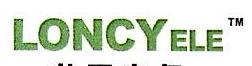 龙西电气有限公司 最新采购和商业信息