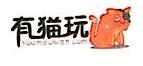 杭州天运猫网络科技有限公司 最新采购和商业信息