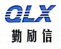 华捷胜科技(深圳)有限公司 最新采购和商业信息