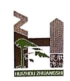 云南徽洲装饰设计工程有限公司大理分公司 最新采购和商业信息