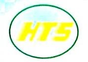 深圳市弘泰盛包装制品有限公司 最新采购和商业信息