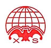 广州市新汕纸业有限公司 最新采购和商业信息