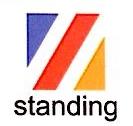 济南立正管理咨询有限公司 最新采购和商业信息