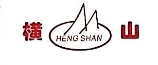 横峰县横山纺织器材有限公司 最新采购和商业信息