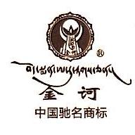 山东金诃药物研究开发有限公司 最新采购和商业信息