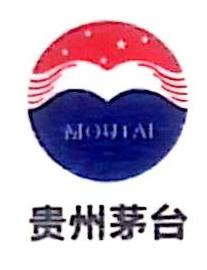 国酒茅台定制营销(贵州)有限公司 最新采购和商业信息