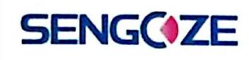 宁波圣捷喷雾泵有限公司 最新采购和商业信息