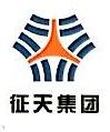 浙江征天机械制造有限公司 最新采购和商业信息