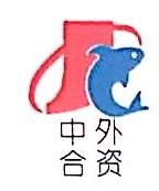 丹东今昌水产食品有限公司 最新采购和商业信息