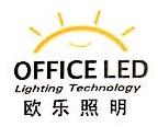 宁波欧乐照明科技有限公司 最新采购和商业信息