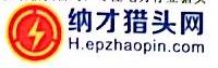 深圳市纳才网络科技有限公司 最新采购和商业信息
