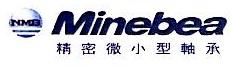 深圳市正久贸易有限公司 最新采购和商业信息