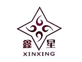 桐乡市鑫星广告有限公司 最新采购和商业信息