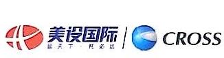 上海畅洋国际货运代理有限公司 最新采购和商业信息