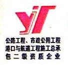 江苏金堰交通工程有限公司