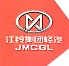 云南骐铃汽车销售有限公司 最新采购和商业信息
