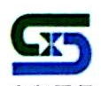 惠州大亚湾宣凯泵阀维修服务有限公司 最新采购和商业信息