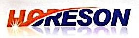 深圳市昊瑞晟电子有限公司 最新采购和商业信息