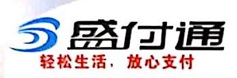 东莞市佳跃电子科技有限公司 最新采购和商业信息