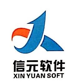 沈阳中易信元科技有限公司 最新采购和商业信息