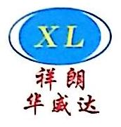 江门市江海区华威达不锈钢有限公司 最新采购和商业信息