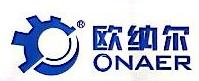 郑州欧纳尔冷暖科技有限公司 最新采购和商业信息