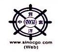 深圳市中货富洋国际物流有限公司 最新采购和商业信息