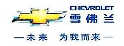 辽阳市上通汽车销售服务有限公司 最新采购和商业信息