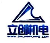 大连立创机电设备有限公司 最新采购和商业信息
