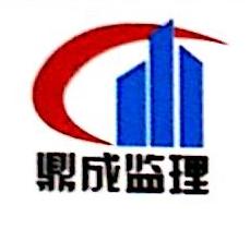 漳州鼎成工程监理有限公司 最新采购和商业信息